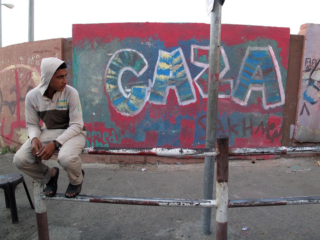 Banksy malade pa gazaremsan